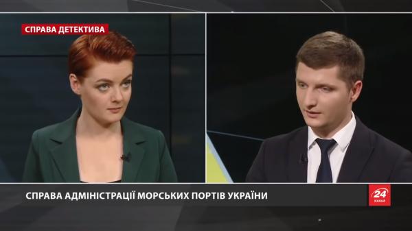 Справа детектива: Адміністрція морських портів України