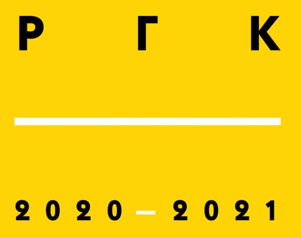 Звіт РГК НАБУ шостої каденції 2020-2021р