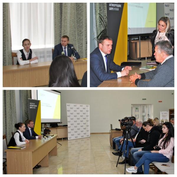 Миколаїв: НАБУ та РГК НАБУ зустрілися з громадськістю