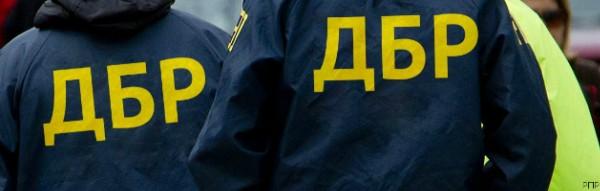 Конкурс у ДБР: фігуранти корупційних справ не повинні розслідувати корупційні злочини