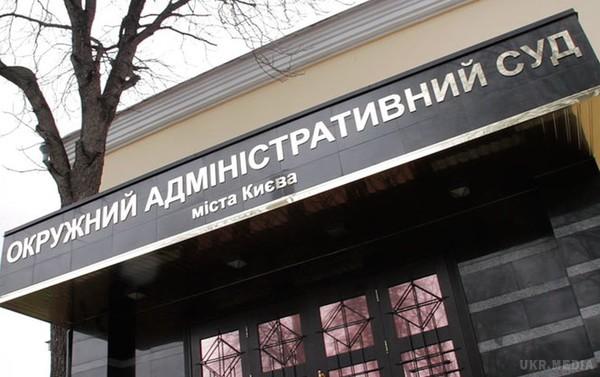 Дежавю: суд залишив без розгляду позов щодо оскарження виборів до РГК НАБУ