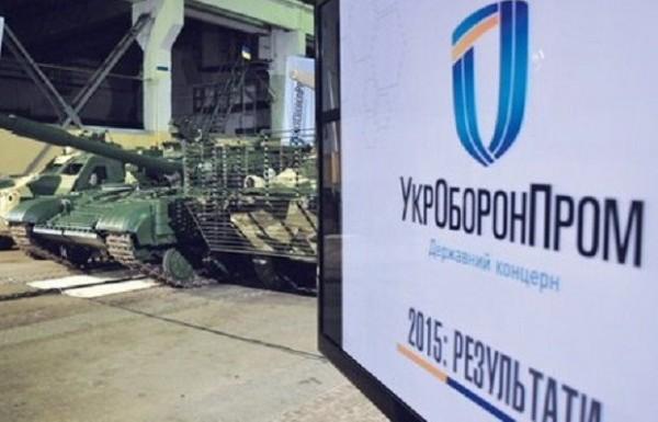 Кримінальне провадження НАБУ щодо підприємств Укроборонпрому: деталі епізодів та хронологія розслідування з 2016 року