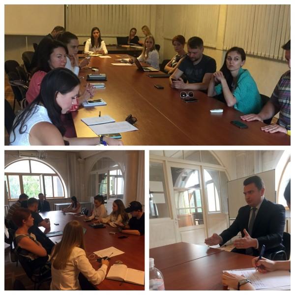 Засідання РГК (6.09.2018)