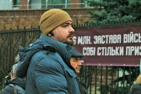 Ігор Симоненко