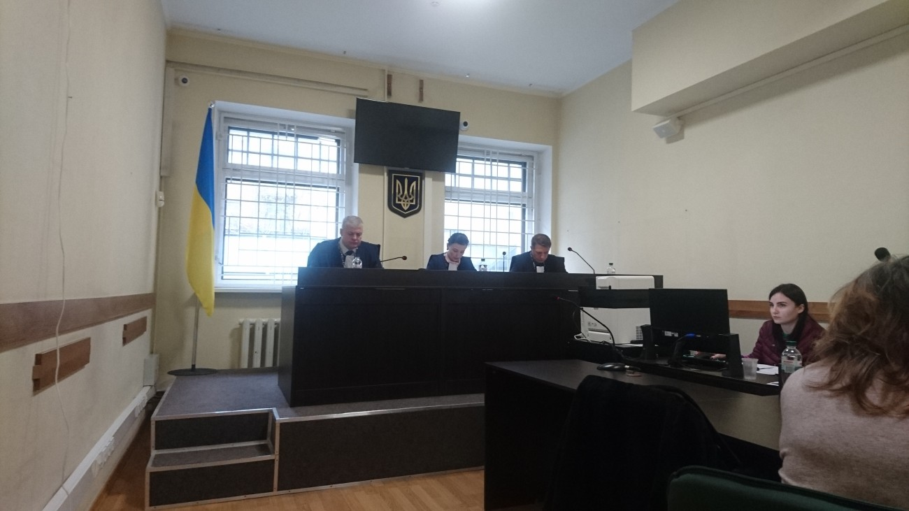 Призначено розгляд справи судді, яка не подала е-декларації через відмову від цифрового підпису